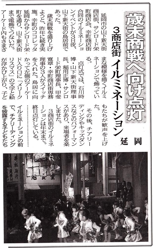 yamasita-newsphoto.jpg
